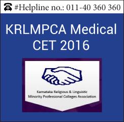 KRLMPCA Medical CET 2016