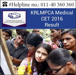 KRLMPCA Medical CET 2016 Result