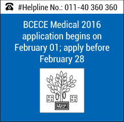 BCECE Medical 2016 application begins from February 1; apply before February 28