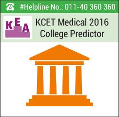 KCET Medical 2016 College Predictor