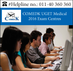 COMEDK UGET Medical 2016 Exam Centres