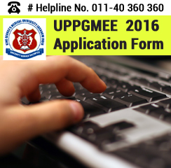 UPPGMEE 2016 Application Form