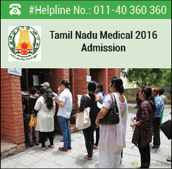 Tamil Nadu Medical Admission 2016
