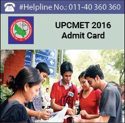 UPCMET 2016 Admit Card