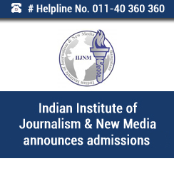 Indian Institute of Journalism & New Media invites applications for 2017