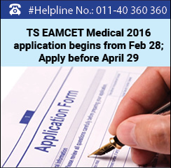 TS EAMCET Medical 2016 application begins from Feb 28; Apply before April 29