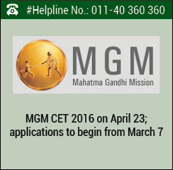 MGM CET 2016 on April 23; applications to begin from March 7