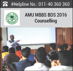 AMU MBBS BDS 2016 Counselling