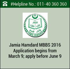 Jamia Hamdard MBBS 2016 Application begins from March 9; apply before June 9