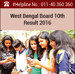 West Bengal Board 10th Result 2016