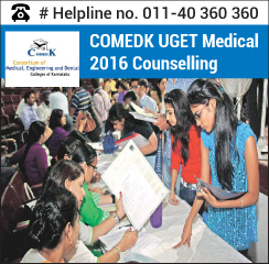 COMEDK UGET Medical 2016 Counselling
