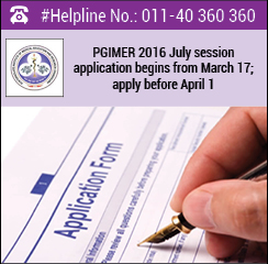 PGIMER 2016 July session application begins from March 17; apply before April 16