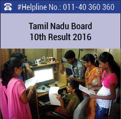 Tamil Nadu Board 10th Result 2016