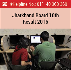 Jharkhand Board 10th Result 2016