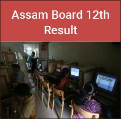 Assam Board 12th Result 2017