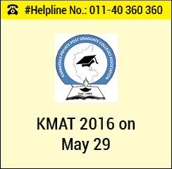 KMAT 2016 application starts from April 5; exam on May 29