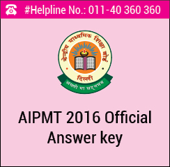 AIPMT 2016 Official Answer key