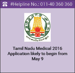 Tamil Nadu Medical 2016 application likely to begin from May 9