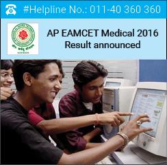 AP EAMCET Medical 2016 Result announced