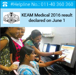 KEAM Medical 2016 result declared on June 1