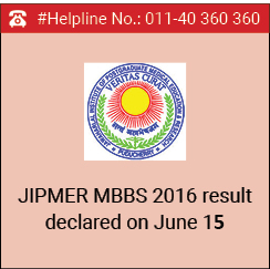 JIPMER MBBS 2016 Result declared on June 15