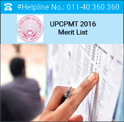 UPCPMT 2016 Merit List
