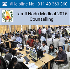 Tamil Nadu Medical 2016 Counselling