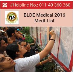 BLDE Medical 2016 Merit List
