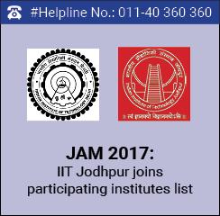 JAM 2017: IIT Jodhpur joins participating institutes list
