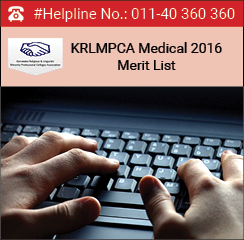 KRLMPCA Medical 2016 Merit List
