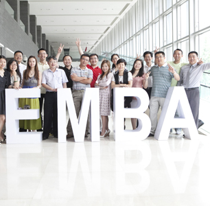 Executive MBA: Getting a peer-led 360 perspective
