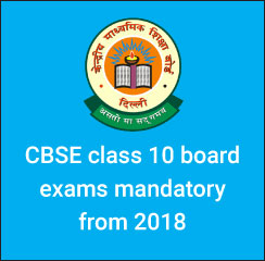 CBSE Class 10 board exams: mandatory from 2018, to include third language paper