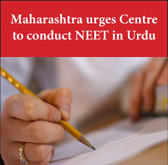 Maharashtra urges Centre to conduct NEET in Urdu