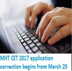 MHT CET 2017 application correction begins from March 25