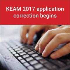 KEAM 2017 application correction begins