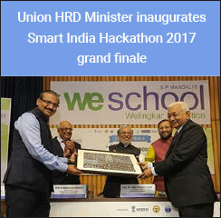 Union HRD Minister inaugurates Smart India Hackathon 2017 grand finale