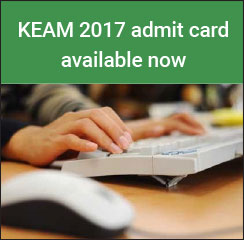 KEAM 2017 admit card available now