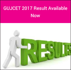 GUJCET 2017 Result Available Now!