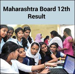 Maharashtra Board 12th Result 2017