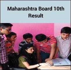 Maharashtra Board SSC Result 2017