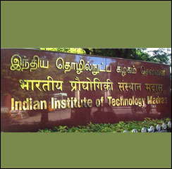 IIT Madras offers option to upgrade to Interdisciplinary Dual Degree course