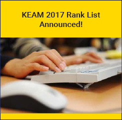 KEAM 2017 Rank List Announced!