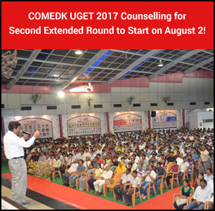 COMEDK UGET 2017 Counselling for Second Extended Round to Start on August 2!