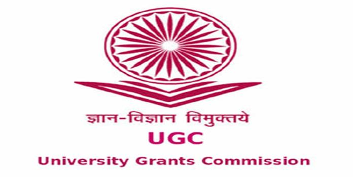 Indian Higher Education: Govt to establish 20 'Institutions of Eminence'; UGC invites proposals for IOEs