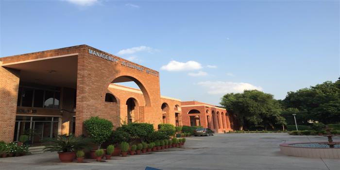 MDI Gurgaon announces PGPM admission 2018-20