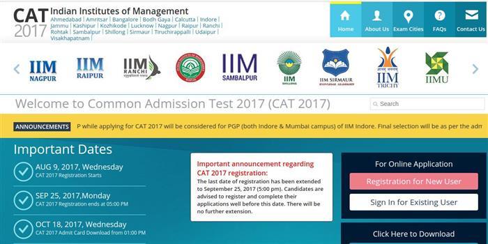 CAT 2017 application deadline extended till September 25