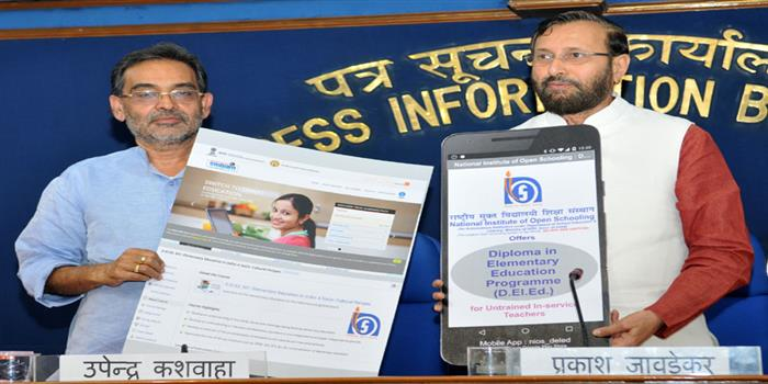 15 lakh teachers to be trained under D.El.Ed programme by March 2019
