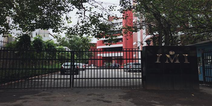 IMI Delhi Campus Virtual Tour