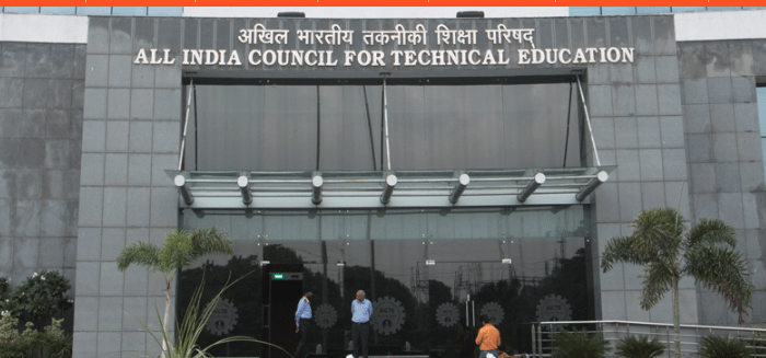 AICTE issues new norms to be followed by technical institutes