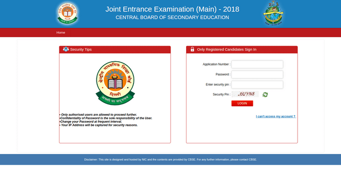 JEE Main 2018 Application Form - Facility to remove discrepancy in uploaded images available now
